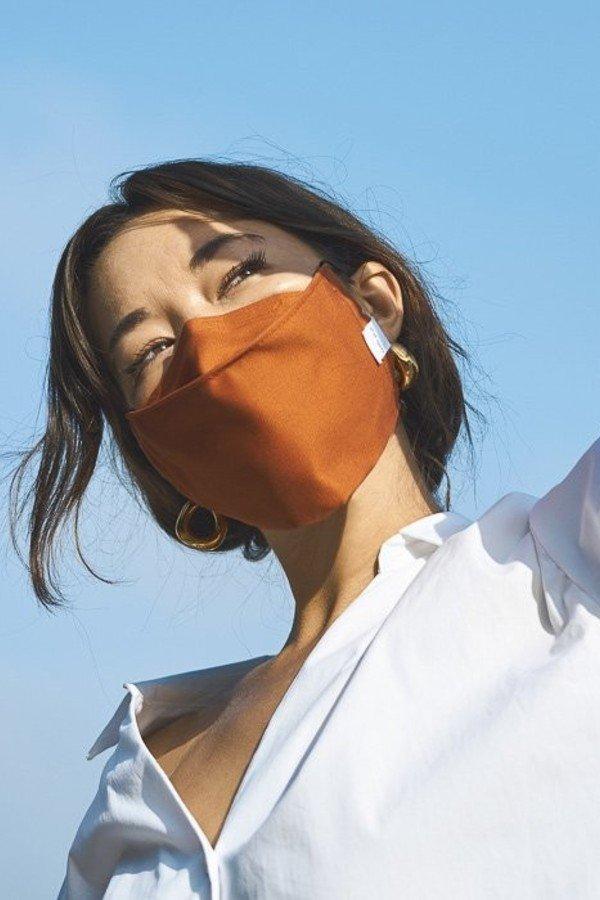 Discover Stylish Sustainable Face Mask